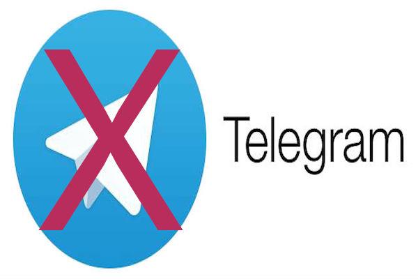 Telegram diblokir?